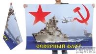 Двусторонний флаг Северного флота СССР