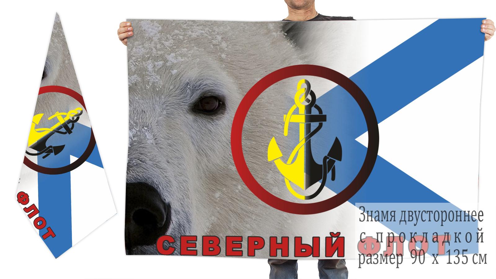 Двусторонний флаг Северного флота ВМФ РФ