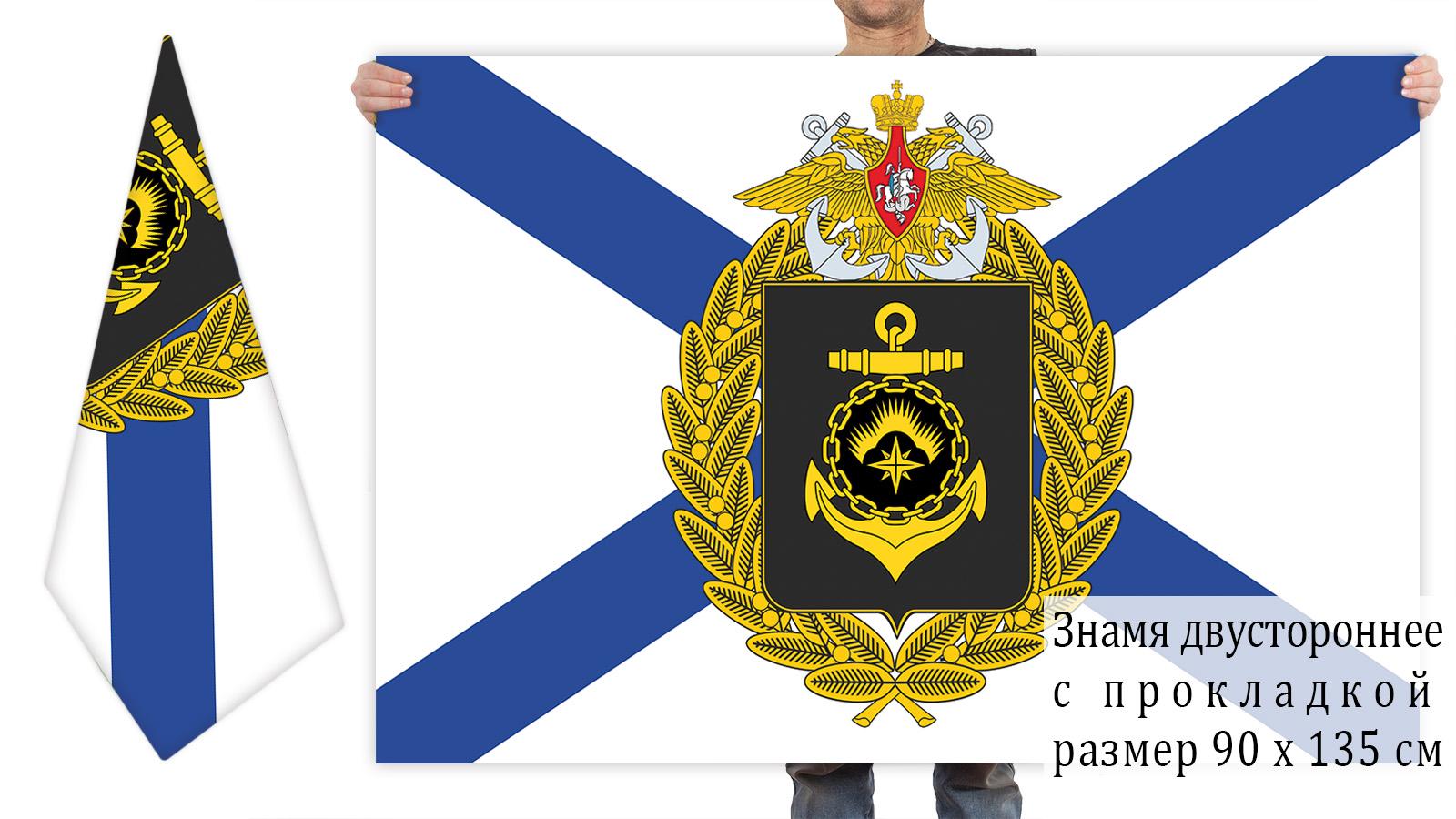 Двусторонний флаг Северный флот РФ