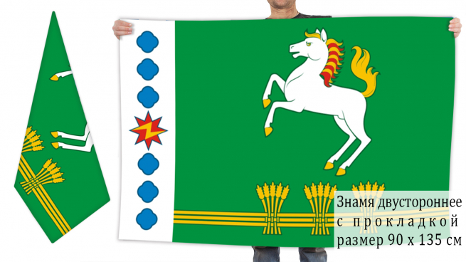 Двусторонний флаг Шарыповского района