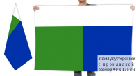 Двусторонний флаг Шербакульского района