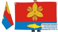 Двусторонний флаг Шкотовского района