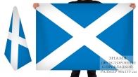 Двусторонний флаг Шотландии