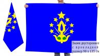 Двусторонний флаг Шовгеновского района