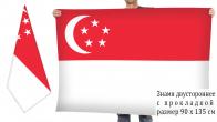 Двусторонний флаг Сингапура