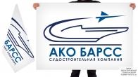 Двусторонний флаг СК АКО Барсс