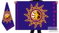 Двусторонний флаг СК Ратич