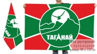 Двусторонний флаг СК Таганай