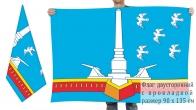Двусторонний флаг Славянского городского поселения