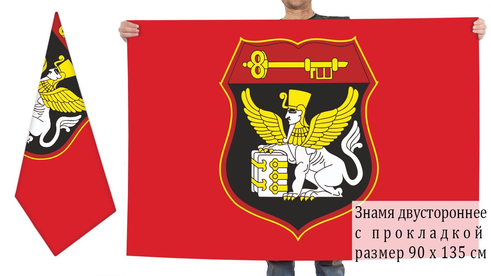 """Двусторонний флаг службы защиты гостайны """"Сфинкс"""""""