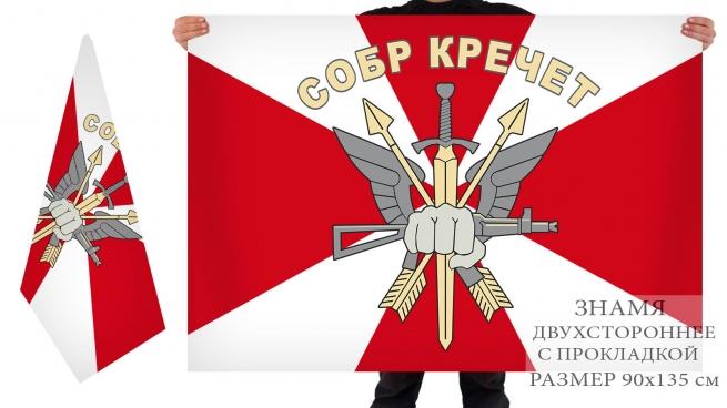"""Двусторонний флаг СОБР """"Кречет"""""""