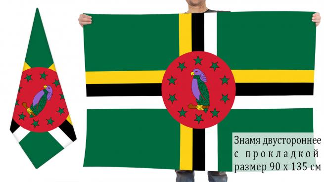 Двусторонний флаг Содружества Доминика
