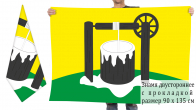Двусторонний флаг Соликамска