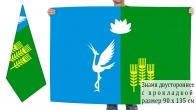 Двусторонний флаг Спасского района