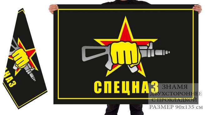 Двусторонний флаг спецназ Росгвардии