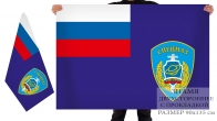 Двусторонний флаг спецназ УФСИН Сатурн