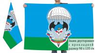 Двусторонний флаг спецназа воздушно-десантных войск