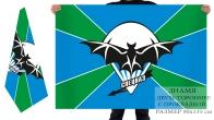 Двусторонний флаг спецназа