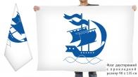 Двусторонний флаг СССЗ