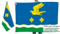 Двусторонний флаг Ступинского района