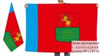 Двусторонний флаг Судогодского района