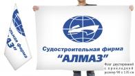 Двусторонний флаг судостроительной фирмы АЛМАЗ