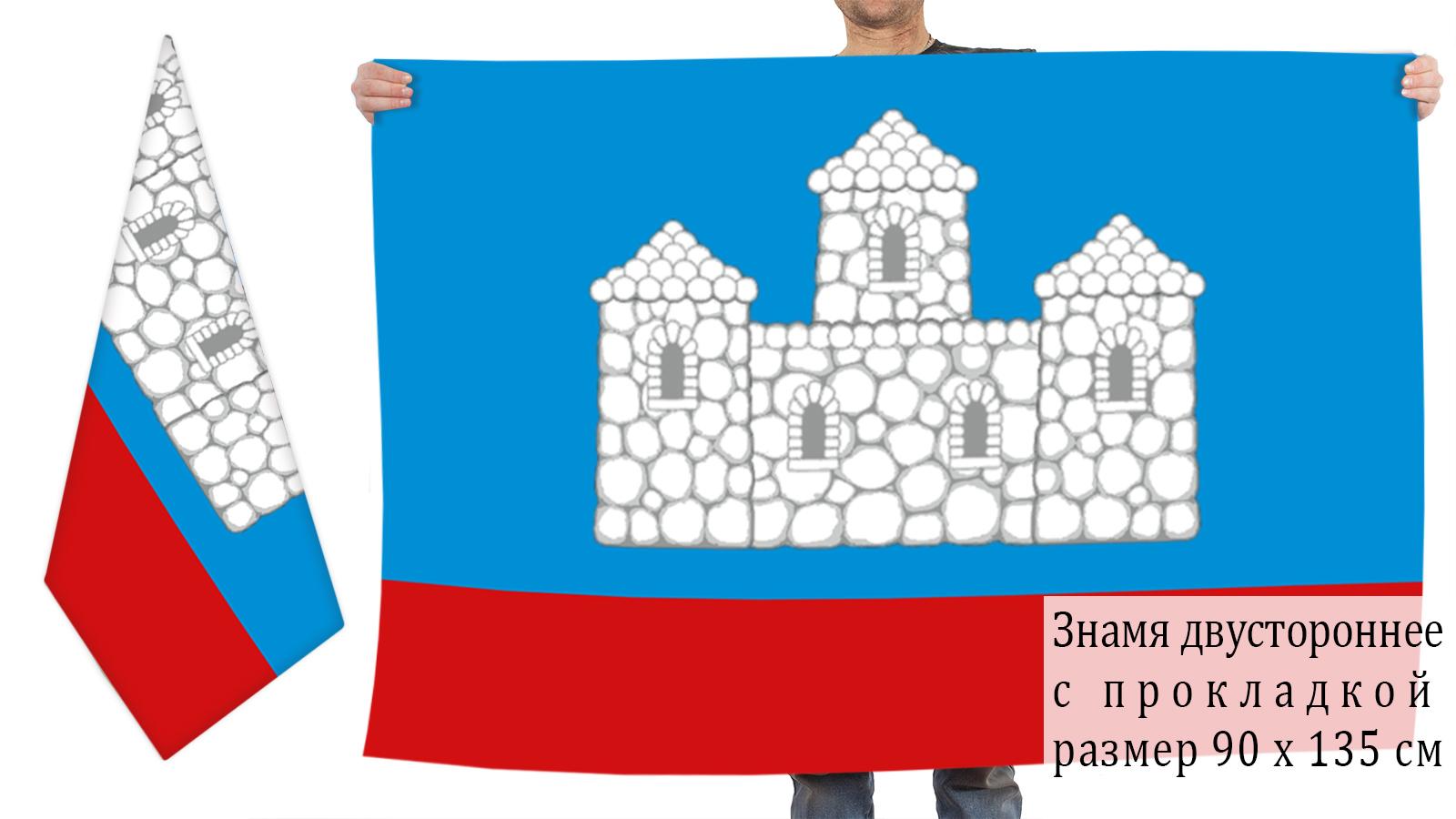 Двусторонний флаг Сухобузимского района