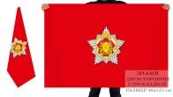 Двусторонний флаг Сухопутных войск Республики Беларусь
