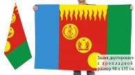 Двусторонний флаг Сузуна