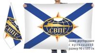 Двусторонний флаг СВПГ