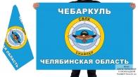 Двусторонний флаг СВПК Снайпер