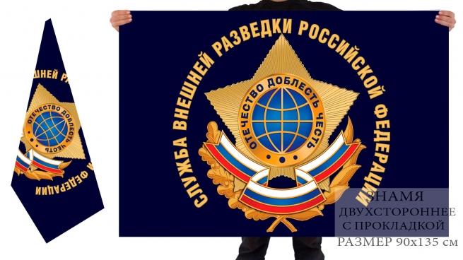Двусторонний флаг СВР Российской Федерации