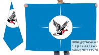 Двусторонний флаг Таймырского (Долгано-Ненецкого) района