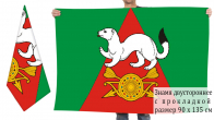 Двусторонний флаг Тарского района