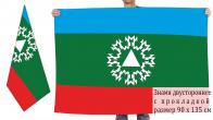 Двусторонний флаг Таштагольского района