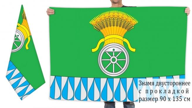 Двусторонний флаг Татарска