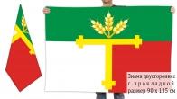 Двусторонний флаг Татарского района