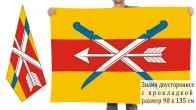 Двусторонний флаг Тацинского района