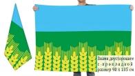 Двусторонний флаг Таврического района