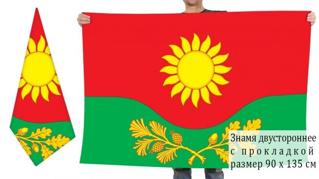 Двусторонний флаг Тереньгульского района