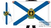 Двусторонний флаг Тихоокеанского флота ВМФ России