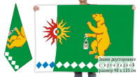 Двусторонний флаг Тисульского муниципального района