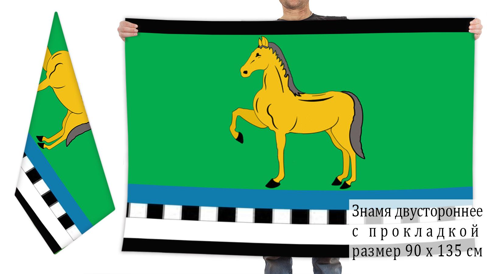 Двусторонний флаг Тогучина