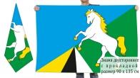 Двусторонний флаг Тогучинского района