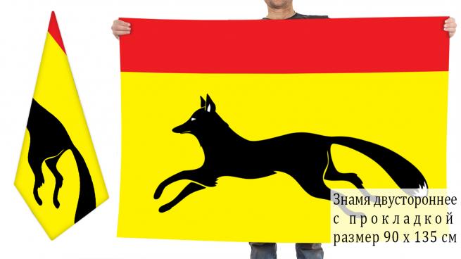Двусторонний флаг Тотьмы