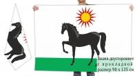 Двусторонний флаг Целинского района