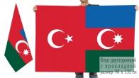 Двусторонний флаг Турция-Азербайджан