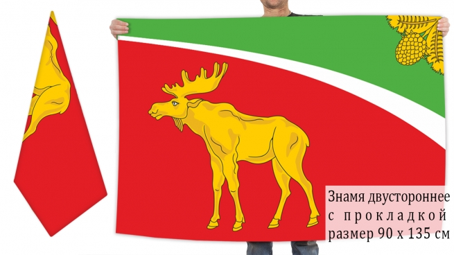 Двусторонний флаг Тюхтетского района Красноярского края