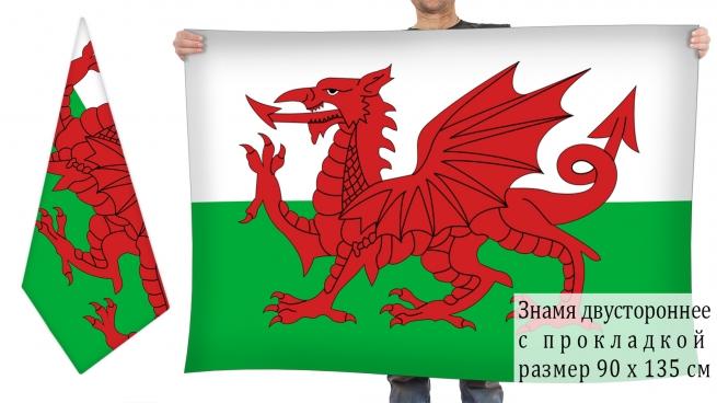 Двусторонний флаг Уэльса