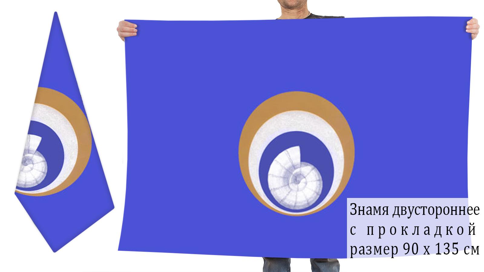 Двусторонний флаг Ульяновского района